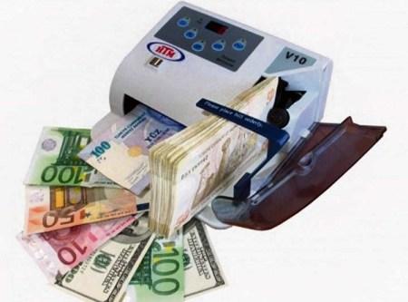 banknotsayanmakineler
