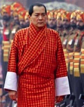 king-of-bhutan